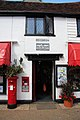 Woolpit post office - geograph.org.uk - 1478352.jpg