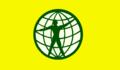 World citizen flag.png