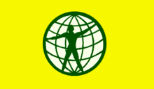 World citizen flag.png