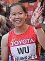 Wu Shujiao, 2015 IAAF 1 (cropped).JPG