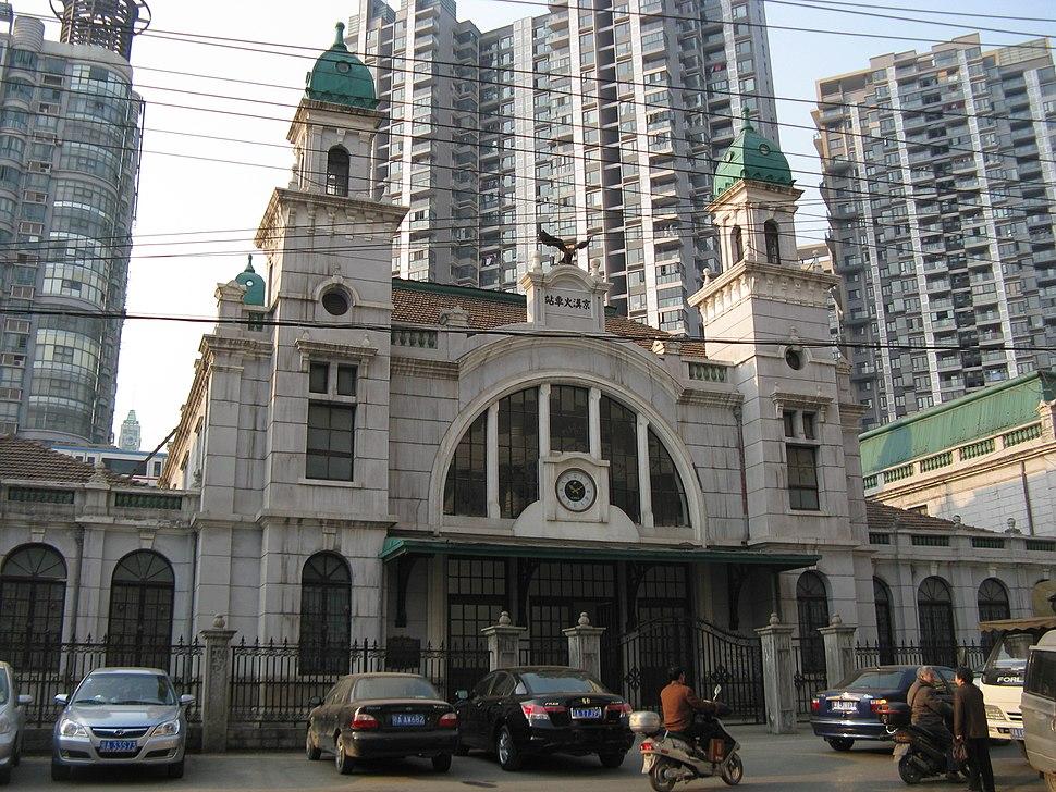 Wuhan 353
