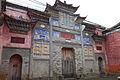 Wuyishan Wufu 2012.08.24 14-26-04.jpg