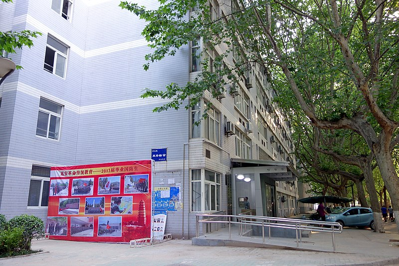 File:XJTU East 6 Dorm Building.jpg