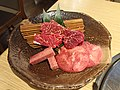 Yakiniku Meat in Hong Kong.jpg