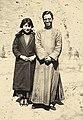 Yang Jiang and Qian Zhongshu 1934.jpg