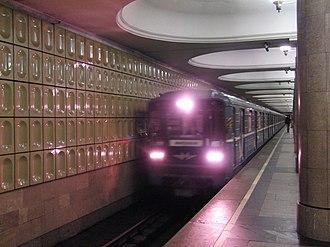 Yasenevo (Moscow Metro) - Image: Yasenevo (Ясенево) (5531428891)