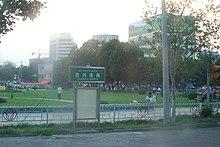 Photographie d'un panneau près d'un stade.