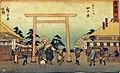 Yokkaichi (5758957601).jpg