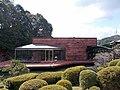 Yoko Museum.jpg