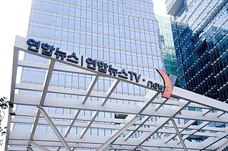 South Korean news agency