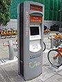 YouBike kiosk at Xinzhuang Fuduxin Station 20170728a.jpg