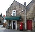 Youlgreave post office, Derbyshire ... (4512574912).jpg