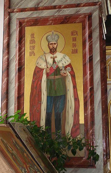 Datei:Zar-Nikolaus-II.-Ikone in Saraisk.jpg