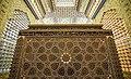 Zarih of Al-Askari Shrine - May 2017 07.jpg