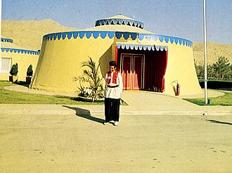 2,500 year celebration of the Persian Empire - Tent in the Persepolis in 1971