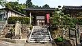 Zenjyouji禅定寺(京丹後市).jpg