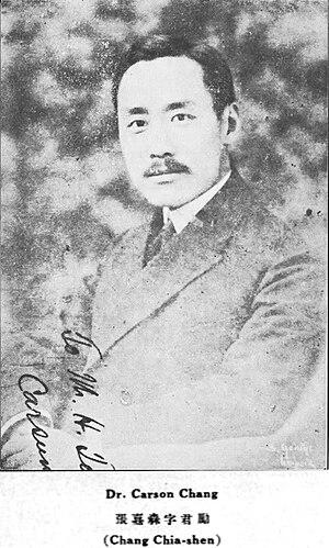Carsun Chang - Zhang Junmai