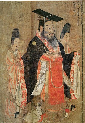 Emperor Wu of Northern Zhou - Tang dynasty portrait of Emperor Wu by Yan Liben