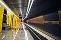 Zhulebino (Moscow Metro), september 2013.jpg