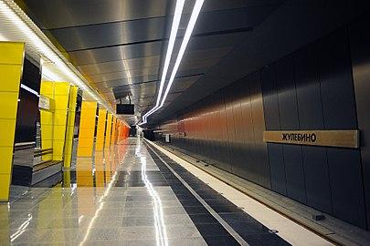 фото метро жулебино
