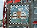 Zoetermeer De Leyens Nursing Home Monteverdi (05).JPG