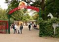 Zoo Hannover Eingang innen.jpg