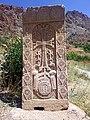+Amaghu Noravank Monastery 38.jpg