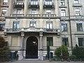 «Zürich» Versicherungsgesellschaft-1711945.jpeg