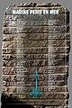 Étaples - Stèle des marins-2.jpg