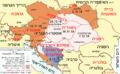 Österreich-Ungarns Ende-HE.png