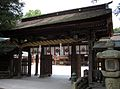 Ōyamazumi-jinja shinmon.JPG