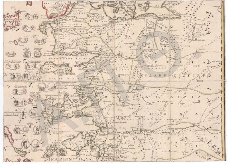 File:Χάρτα του Ρήγα - 1797 - Φύλλο 6.pdf
