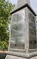Іваньки. Братська могила радянських воїнів біля кладовища4.jpg