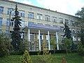 Інститут фізіології рослин і генетики, вул. Васильківська, 33 (1).JPG