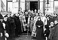 Архиепископ Пражский Сергий (Королёв) у дома Анны Дмитриевны Пугиной в Выборге.jpg