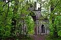 Башня часовая (Готические ворота)2.jpg