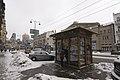 Бесарабка, Київ, Ukraine - panoramio (25).jpg