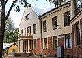 Больница Ольгиного приюта для детей и женщин В.Б. Перовской 2.jpg