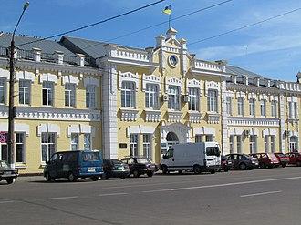 Myrhorod - Myrhorod City Hall
