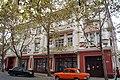 Будинок з магазином купця Чернова (зараз – міський краєзнавчий музей) 1.JPG