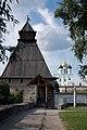 Власьевская башня город Псков.JPG