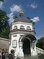 В Киево-Печерской лавре (фото сделано телефоном) - panoramio (1).jpg
