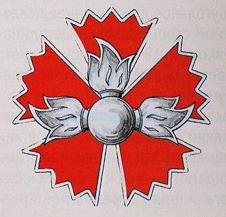 45th Guards Independent Reconnaissance Brigade - Image: ГРУ Малая эмблема 1997
