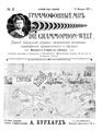Граммофонный мир. 1911. №02.pdf