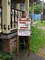 Г.Мышкин, Ярославская обл., Россия. - panoramio (38).jpg