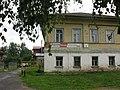 Г.Мышкин, Ярославская обл., Россия. - panoramio (45).jpg