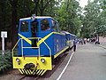 ДетскаяЖелезнаяДорога стЯблонька Киев.jpg