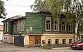 Доходные дома Егорова и Самойлова (2-ое здание).jpg