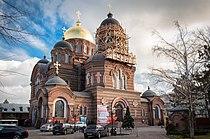 Екатерининский кафедральный собор (5).jpg