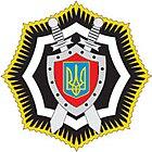 Емблема МВС України.jpg